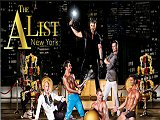 The A-List: New York